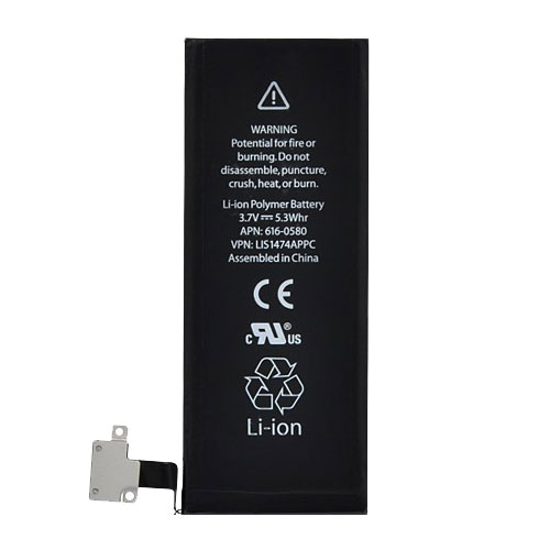 iphone-4s-battery