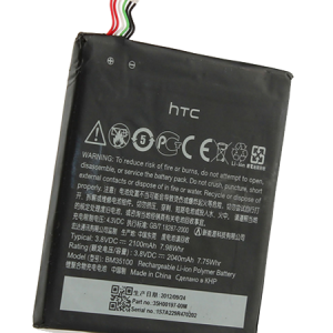 HTC-One-S-Battery-Repair-Service