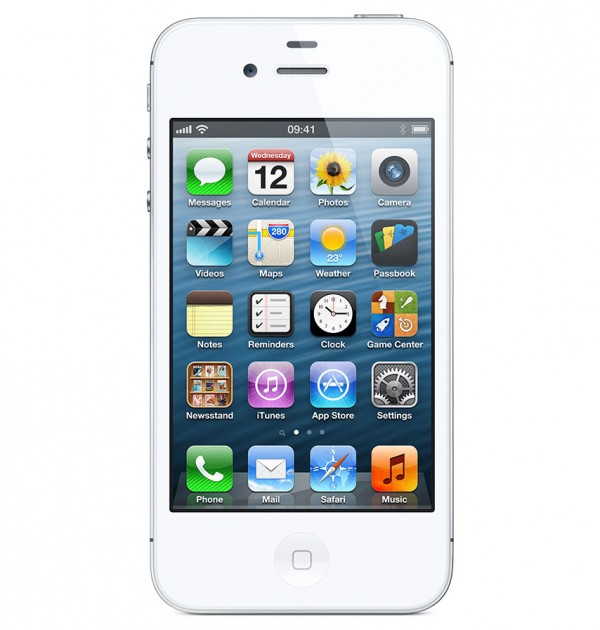 iphone-4s-fault-diagnosis