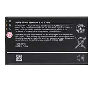 Nokia-lumia-920-Battery-replacement-service-10